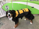 【EZYDOG】イージードッグ フローティングジャケット DFDスタンダード STANDARD L 大型犬ライフジャケット 海泳 リハ…