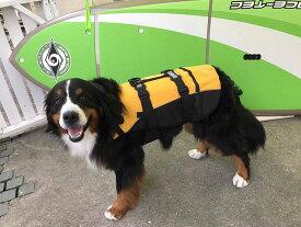 【EZYDOG】イージードッグ フローティングジャケット DFDマイクロ MICRO XS 小型犬 ライフジャケット 海泳 リハビリ 肥満 運動不足対策 救命具 ハンドル付き リード取付可能 反射機能付 水遊び 安全 丈夫 軽量【お取り寄せ商品の為ご注文後5〜10日後に発送予定】