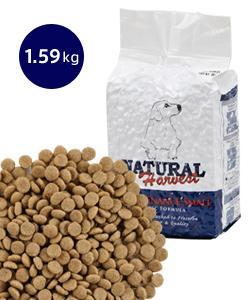 ナチュラルハーベスト(Natural Harvest)ベーシックフォーミュラーメンテナンススモール(BASIC FOMULA MAINTENANCE SMALL) 1.59kg 1袋