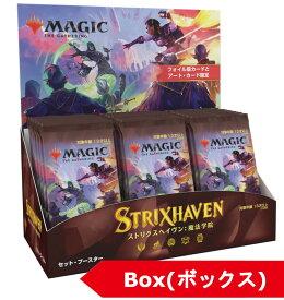 MTG ストリクスヘイヴン:魔法学院 セット・ブースター【日本語版】[1ボックス]