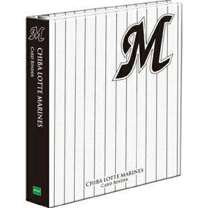 エポック社 プロ野球カードバインダー 千葉ロッテマリーンズ(00-49211)