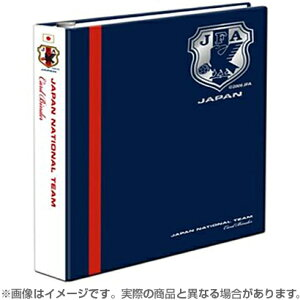 エポック社 サッカー日本代表チーム カードバインダー(00-49214)