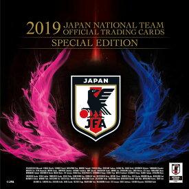 EPOCH 2019 サッカー日本代表 スペシャルエディション[ボックス]