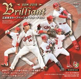 BBM 2019 広島東洋カープセット -BRILLIANT-[ボックス]