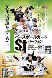 ◆予約◆BBM 2020 ベースボール 1ST バージョン[ボックス]