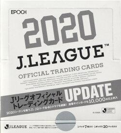 EPOCH 2020 Jリーグオフィシャルカード UPDATE[1ボックス]