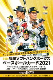 BBM 2021 福岡ソフトバンクホークス[3ボックス]