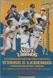 EPOCH 2021 北海道日本ハムファイターズ STARS & LEGENDS[1ボックス]