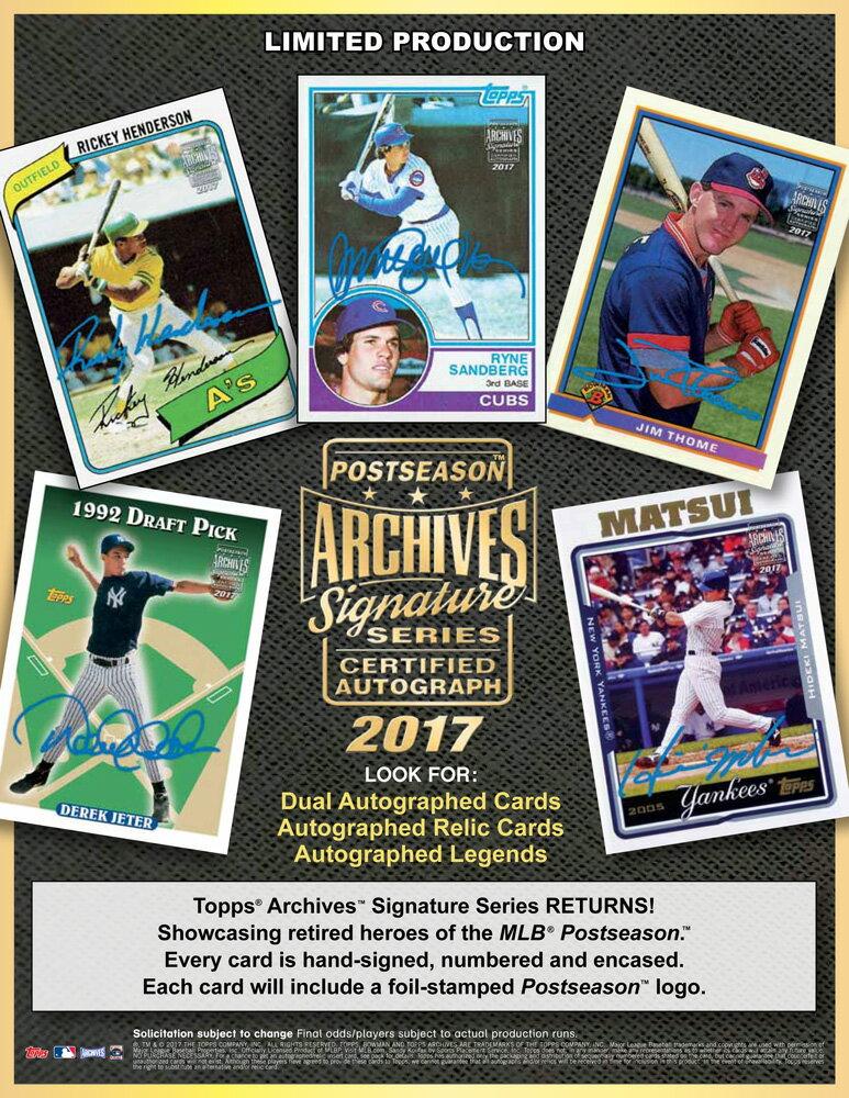 MLB 2017 TOPPS ARCHIVES SIGNATURE SERIES POSTSEASON[ボックス](8X-06064)