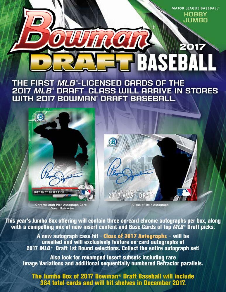 送料無料 MLB 2017 BOWMAN DRAFT BASEBALL JUMBO[ボックス](8X-06160)