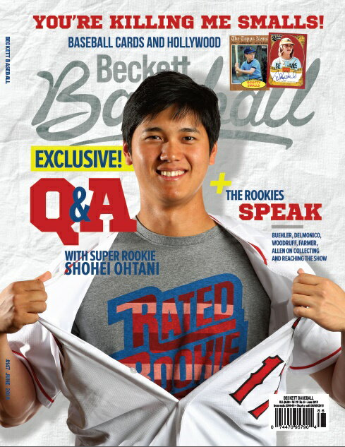 大谷翔平選手 表紙 BECKETT BASEBALL ISSUE#147(2018年6月号)