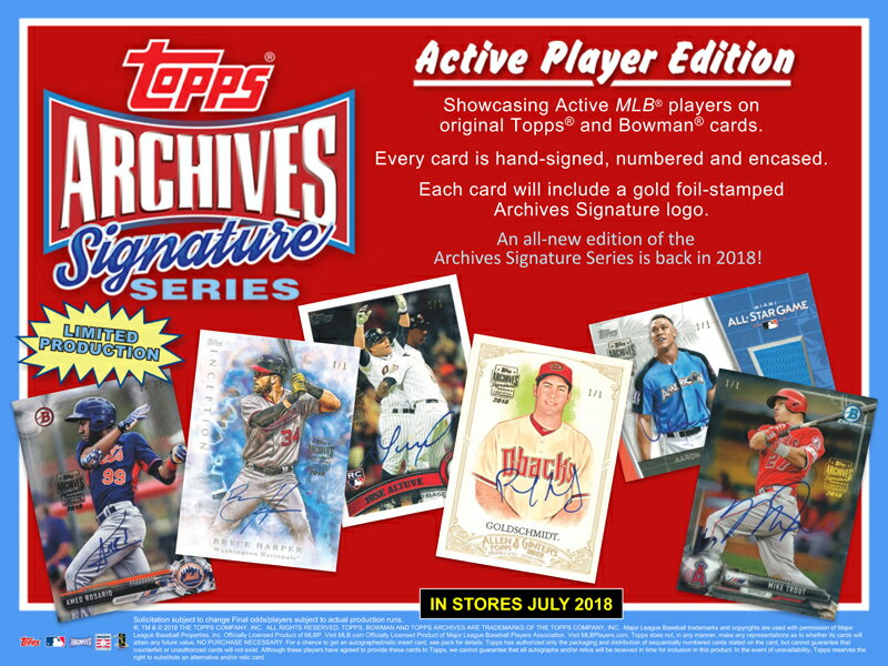 MLB 2018 TOPPS ARCHIVES SIGNATURE ACTIVE PLAYERS[ボックス]