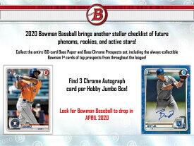 ◆予約◆MLB 2020 BOWMAN BASEBALL JUMBO[ボックス]