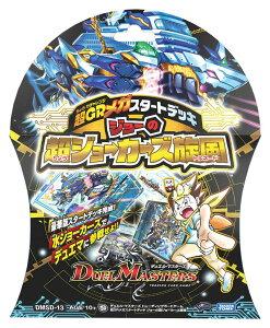 デュエル・マスターズTCG 超GRメガスタートデッキ ジョーの超ジョーカーズ旋風 DMSD-13