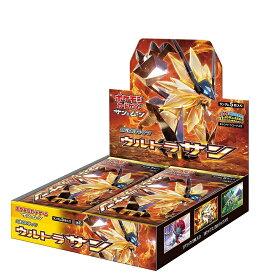 ◆再販予約◆ポケモンカードゲーム サン&ムーン 拡張パック『ウルトラサン』[ボックス](E7-19177)
