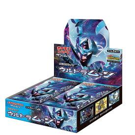 ◆再販予約◆ポケモンカードゲーム サン&ムーン 拡張パック『ウルトラムーン』[ボックス](E7-19179)