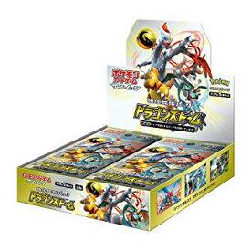 ◆再販予約◆ポケモンカードゲーム サン&ムーン 強化拡張パック『ドラゴンストーム』[ボックス]