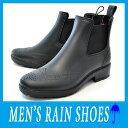 【送料無料】 サイドゴア レインブーツ メンズ 長靴 ショート 雨靴 黒 16033 【RCP】
