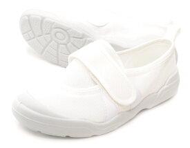 レディース メンズ 室内履き大人の上履き 02 白 ホワイトメッシュスニーカー 超軽量 上靴マジック式 シューズ 室内履き【RCP】