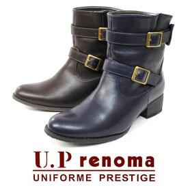 UP renoma ユーピーレノマ2082 レディース ショートブーツエンジニアタイプ【RCP】