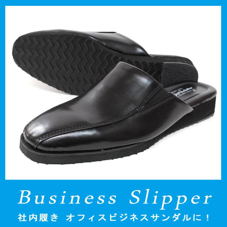 メンズ ビジネスサンダル 9314ビジネススリッパ 革靴サンダルオフィスサンダル かかとなし 黒ドリアン Dorian 男性 紳士【RCP】