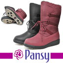 防水 スノーブーツ パンジー 冬 PANSY 4596 ブラック ワイン 防寒 レディース 2way ブーツ 【RCP】 05P03Dec16