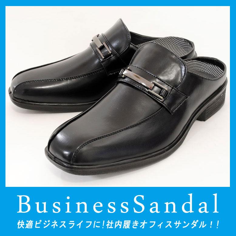 メンズ ビジネスサンダル 720 ビジネススリッパ 革靴サンダル オフィス サンダル かかとなし 事務所履き サボサンダル 黒【RCP】
