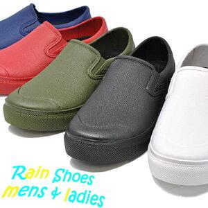防水 スニーカー スリッポン メンズ レディース ショート レインシューズ レインスニーカー 雨 静電気帯電防止靴MANDOM 作業 靴 マンダム # 56