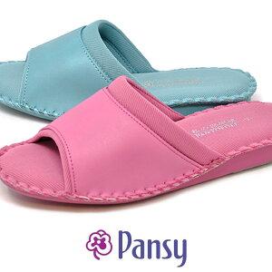 パンジー PANTOFOLE パントフォーレ 8686 室内履き ルームシューズ PANSY 私の部屋履 女性用 婦人用スリッパ レディース ローズ ブルー