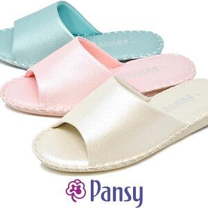 パンジー PANTOFOLE パントフォーレ 8688 室内履き ルームシューズ PANSY 私の部屋履 女性用 婦人用履きやすい スリッパ レディース