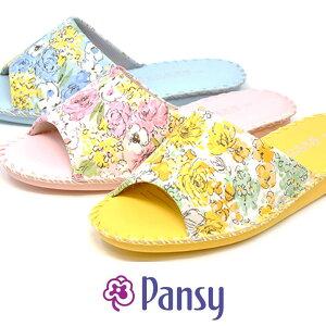 パンジー PANTOFOLE パントフォーレ 8690 室内履き ルームシューズ 小花柄 PANSY 私の部屋履 女性用 婦人用履きやすい スリッパ レディース
