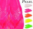 パール ギョサン 95 蛍光カラー PEARL ビーチサンダル レディース ダイバーズサンダル 漁サン ビーサン 日本製 漁業用…