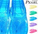 パール ギョサン 95 ラメA GYOSAN PEARL ビーチサンダル レディース ダイバーズサンダル 漁サン ビーサン 日本製 漁業用サンダル 漁師 サンダル
