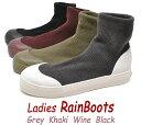 レディース 防水 レインブーツ 1501 ソックスシューズ レインシューズ 長靴 雨靴 防水ブーツ ソックススニーカー