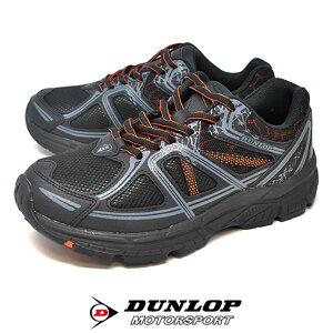 メンズ 防水スニーカー 6E EEEEEE DUNLOP ダンロップ DM 268 紐靴 マックスランライト ブラック 運動靴 防水 シューズ 通学 大きいサイズ 幅広