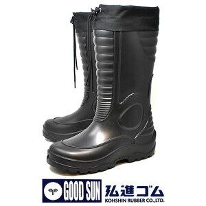 防寒 防水 スノーブーツ 軽量 作業靴 弘進ゴム クリスター FI-001 冬 雪 フェルト インナーブーツ メンズ ブーツ