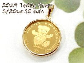 純金1/20オンス TeddyBear コインペンダント 2019年限定品 シンプルバチカン【送料無料】【英国造幣局製造】【テディーベアー】【コイン】【Fashion THE SALE】【10%オフ】