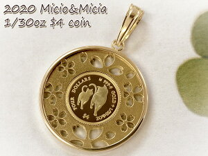 純金1/30オンス Micio&Micia 猫コインペンダントトップ 2020年限定 モダンアート 1100年の歴史ある英国王立造幣局製造品質保証書付き 両面保護ガラス クック諸島政府発行ニュージーラ
