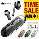 【タイムセール!500円OFFクーポン!】【楽天ランキング1位!】ワイヤレスイヤホン CARD20 Bluetooth5.0 ノイズキャ…