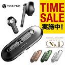 【マラソンSALE!500円クーポン!】【楽天1位!】ワイヤレスイヤホン CARD20 Bluetooth5.0 ノイズキャンセリング 完…