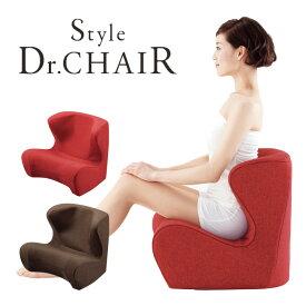MTG 骨盤サポートチェア Style Dr.CHAIR スタイルドクターチェア 心地よく腰を支える 独自の立腰設計 Body Make Seat Style 美姿勢座椅子 座イス カイロサポートシステム 立腰設計
