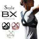 スタイルビーエックス Style BX MTG ホワイト ブラック モーブピンク S-L スタイル ビーエックス 姿勢 習慣 インナー ボディ メイク
