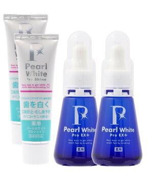 薬用パールホワイトProEXプラス薬用PearlWhiteProEXプラス2本+薬用パールホワイトプロシャイン(薬用歯みがき)40g2本