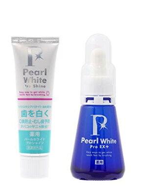 薬用パールホワイトProEX薬用PearlWhiteProEX1本+薬用パールホワイトプロシャイン(薬用歯みがき)40gx1】