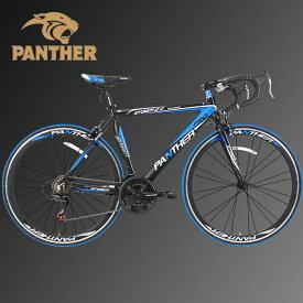 PANTHER (パンサー)ロードバイク4色/3サイズ可選 シマノ21段変速 超軽量異型アルミフレーム 700C×23C 適応身長160cm以上 前後ホイールクイックリリース搭載 ドロップハンドル メーカー保証1年(色 Matte Black/Blue)