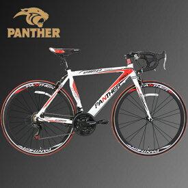 PANTHER (パンサー)ロードバイク4色/3サイズ可選 シマノ21段変速 超軽量異型アルミフレーム 700C×23C 適応身長160cm以上 前後ホイールクイックリリース搭載 ドロップハンドル メーカー保証1年(色 White/Red)