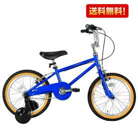 子供・幼児自転車P2 16インチ シングルギア 補助輪標準装備(色blue)
