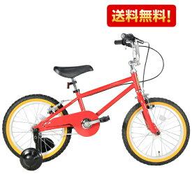子供・幼児自転車P2 16インチ シングルギア 補助輪標準装備