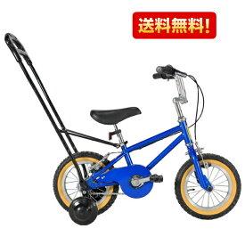 子供・幼児自転車P1 12インチ シングルギア(色blue)