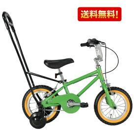 子供・幼児自転車P1 12インチ シングルギア(色green)